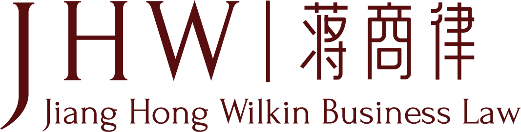 Jiang Hong Wilkin Business Law